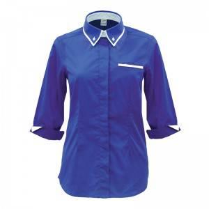 Uniform US1100